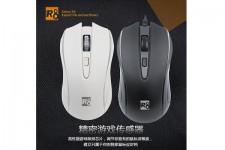 Mouse Led R8 1631