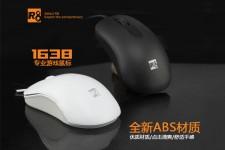 Mouse Led R8 1638