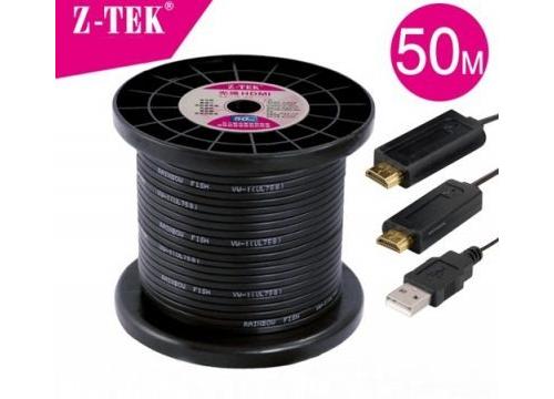Cáp HDMI 50m Z-Tek (ZY-040)
