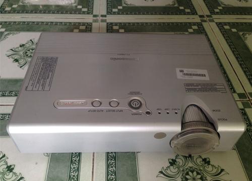 Máy chiếu Panasonic PT-LB60EA
